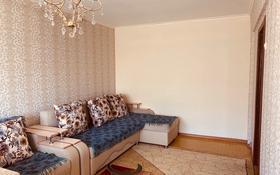 3-комнатная квартира, 70 м², 4/5 этаж, Машиностроителей 6 за 16.5 млн 〒 в Усть-Каменогорске