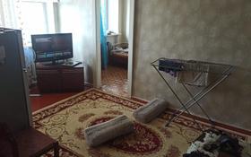 2-комнатная квартира, 47 м², 4/4 этаж, Рабочая 166 за 10.2 млн 〒 в Костанае