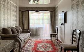 3-комнатная квартира, 59.8 м², 5/5 этаж, Крылова 45 за 19.5 млн 〒 в Усть-Каменогорске