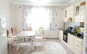 3-комнатный дом, 130 м², Алмалы за 15 млн 〒 в