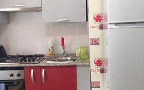 3-комнатная квартира, 55 м², 2/2 этаж посуточно, Комиссарова 29 — Бухар-Жырау за 10 000 〒 в Караганде, Казыбек би р-н