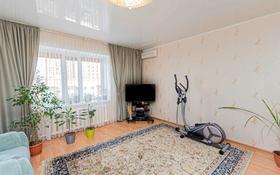 3-комнатная квартира, 85 м², 5/10 этаж, проспект Шакарима Кудайбердиулы 32 за 26 млн 〒 в Нур-Султане (Астана)