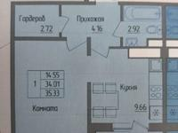 1-комнатная квартира, 35 м², 6/17 этаж