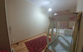 2-комнатная квартира, 60 м², 6/16 этаж, Калдаякова за 16.8 млн 〒 в Нур-Султане (Астана), Алматы р-н