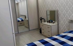 3-комнатная квартира, 62 м², 2/5 этаж, улица Шухова 12 за 20.5 млн 〒 в Петропавловске