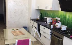 3-комнатная квартира, 105 м², 7/7 этаж помесячно, Назарбаева 233 за 300 000 〒 в Уральске