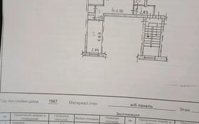 3-комнатная квартира, 59.6 м², 3/5 этаж, улица Чернышевского 110 за 9.5 млн 〒 в Темиртау