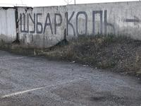 Промбаза 1 га, Кунаева 100 за 500 000 〒 в Жибек Жолы