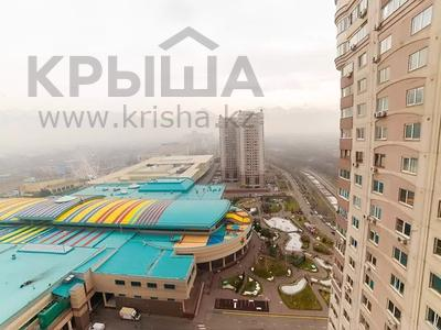 2-комнатная квартира, 75 м², 20/25 этаж посуточно, Каблукова 264 за 13 000 〒 в Алматы, Бостандыкский р-н — фото 2
