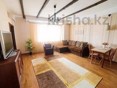 2-комнатная квартира, 75 м², 20/25 этаж посуточно, Каблукова 264 за 13 000 〒 в Алматы, Бостандыкский р-н — фото 5