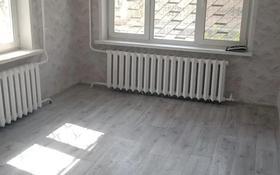2-комнатная квартира, 40 м², 1/5 этаж, Астана 18 за 12.5 млн 〒 в Усть-Каменогорске