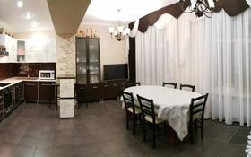 6-комнатная квартира, 180 м², 4 микрорайон за 42 млн 〒 в Риддере