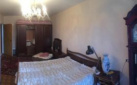 3-комнатная квартира, 63 м², 5/5 этаж, мкр №9, Мкр №9 за 26.9 млн 〒 в Алматы, Ауэзовский р-н