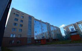 1-комнатная квартира, 46 м², 2/6 этаж, Толе би 44 за 14.7 млн 〒 в Нур-Султане (Астана), Есиль р-н