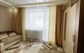 1-комнатная квартира, 41.3 м², 9/9 этаж, мкр Юго-Восток, 27й микрорайон 7 — Шахтёров за 13.8 млн 〒 в Караганде, Казыбек би р-н