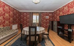 21-комнатный дом, 1300 м², 20 сот., Мойынты 51 за 255 млн 〒 в Нур-Султане (Астане)