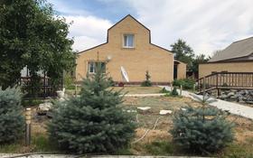 5-комнатный дом, 160 м², 12 сот., Садовая улица 12 за 85 млн 〒 в Мичуринском