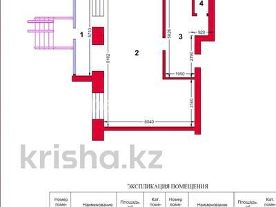 2-комнатная квартира, 64 м², 1/7 этаж, мкр. Батыс-2, Батыс-2 49Д, корпус 2 за 19.9 млн 〒 в Актобе, мкр. Батыс-2