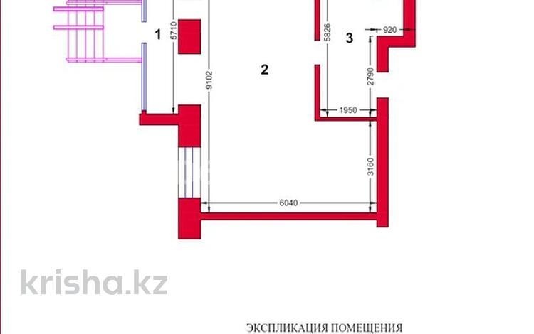 2-комнатная квартира, 64 м², 1/7 этаж, мкр. Батыс-2, Батыс-2 49Д, корпус 2 за 23 млн 〒 в Актобе, мкр. Батыс-2