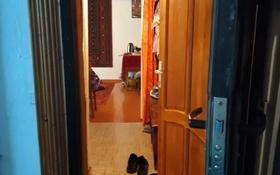 2-комнатная квартира, 44.7 м², 3/5 этаж, Мрн Мынбулак(9) 55 за 12.5 млн 〒 в Таразе