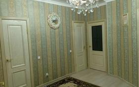 3-комнатная квартира, 84 м², 8/9 этаж, 33 мкр 20 за 16.7 млн 〒 в Актау