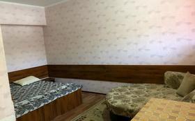 1-комнатная квартира, 43 м², 1/4 этаж посуточно, мкр Жетысу-2, Мкр жетысу-2 2а за 4 000 〒 в Алматы, Ауэзовский р-н