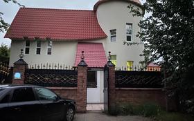 4-комнатный дом, 275.9 м², 10 сот., Кулынды 18 — Космонавтов за 150 млн 〒 в Нур-Султане (Астана), Есиль р-н