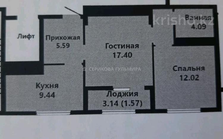 2-комнатная квартира, 51 м², 6/10 этаж, Бейсековой — Жамбыла за 16.5 млн 〒 в Нур-Султане (Астана), Сарыарка р-н