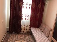 3-комнатная квартира, 63 м², 2/2 этаж