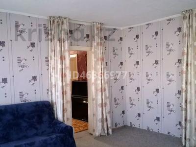 5-комнатный дом, 98.1 м², 16 сот., Усолка 39 за 25 млн 〒 в Павлодаре — фото 3