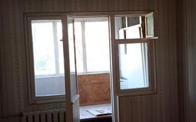 2-комнатная квартира, 56 м², 3/5 этаж на длительный срок, 17-й микрорайон, 17-й микрорайон 9 — Аллея за 80 000 〒 в Шымкенте, Енбекшинский р-н