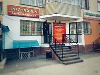 Магазин площадью 87.1 м²