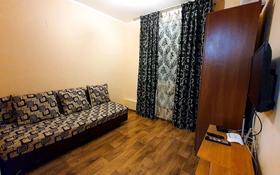 1-комнатная квартира, 20 м² посуточно, Казыбек би 125 — Досмухамедова за 6 500 〒 в Алматы, Алмалинский р-н