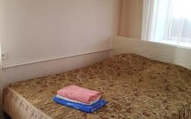 1-комнатная квартира, 33 м², 3/5 этаж посуточно, Тарана 111 — Чехова за 6 000 〒 в Костанае