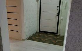 5-комнатная квартира, 105 м², 9/10 этаж, улица Жукова 13 — Кизатова за 37.5 млн 〒 в Петропавловске