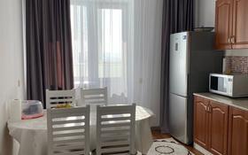 1-комнатная квартира, 50 м², 9/12 этаж посуточно, Кенесары 1 за 10 000 〒 в Нур-Султане (Астана), Сарыарка р-н