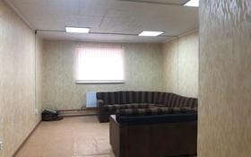 Помещение площадью 32 м², Алтын Орда 3 за 5.3 млн 〒 в Косшы