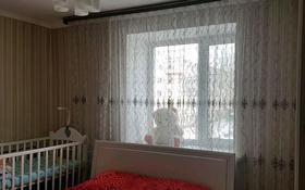 3-комнатная квартира, 60 м², 2/5 этаж, Айманова 18 — Дукенулы за 19 млн 〒 в Нур-Султане (Астана), Сарыарка р-н