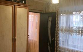 4-комнатная квартира, 59 м², 4/5 этаж, Микрорайон Сабитовой 24 за 16 млн 〒 в Балхаше