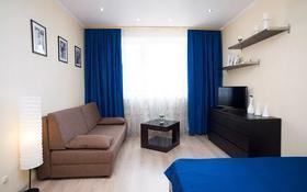 1-комнатная квартира, 45 м², 7/15 этаж по часам, Мангилик Ел за 2 000 〒 в Нур-Султане (Астана), Есиль р-н