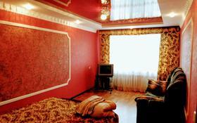 2-комнатная квартира, 50 м², 1/5 этаж посуточно, Ескалиева 186 — проспект Нурсултана Назарбаева за 10 000 〒 в Уральске