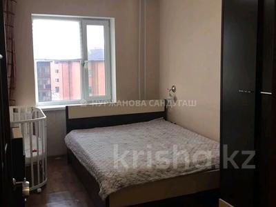 3-комнатная квартира, 66 м², 4/9 этаж, мкр Юго-Восток, Университетская 11 за 20 млн 〒 в Караганде, Казыбек би р-н — фото 6