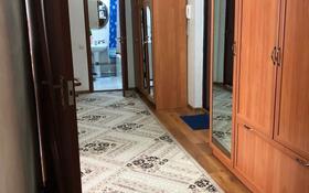 2-комнатная квартира, 68 м², 1/5 этаж, 6 31 за ~ 16.6 млн 〒 в Талдыкоргане