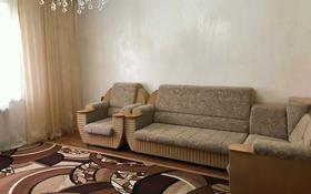 2-комнатная квартира, 68 м², 1/5 этаж, 6 31 за 16.2 млн 〒 в Талдыкоргане