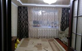 Помещение площадью 54 м², мкр Кунаева за 120 000 〒 в Уральске, мкр Кунаева