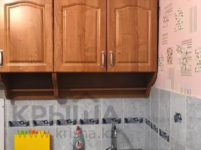 3-комнатная квартира, 66.2 м², 5/5 этаж, Ауэзова 54 за 8 млн 〒 в Экибастузе — фото 10