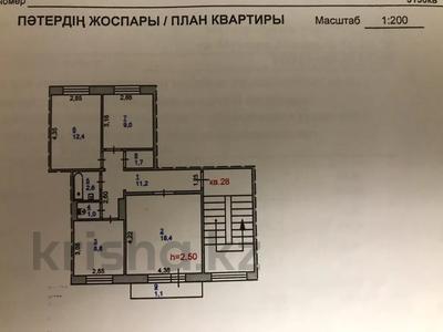 3-комнатная квартира, 66.2 м², 5/5 этаж, Ауэзова 54 за 8 млн 〒 в Экибастузе — фото 15