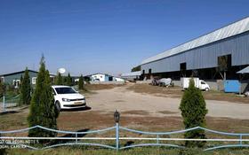 Ферма и сад за 370 млн 〒 в Байтереке (Новоалексеевке)