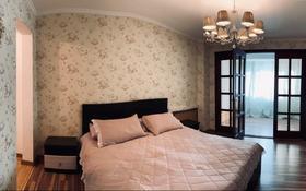 3-комнатная квартира, 80 м², 2/7 этаж помесячно, Абылай хана 74 — Гоголя за 300 000 〒 в Алматы, Алмалинский р-н