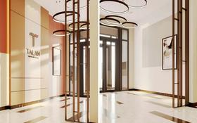 2-комнатная квартира, 74.38 м², Абылхаир хана — Жумагалиева за ~ 22.8 млн 〒 в Атырау